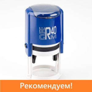grm-r40-office-glossy-blue