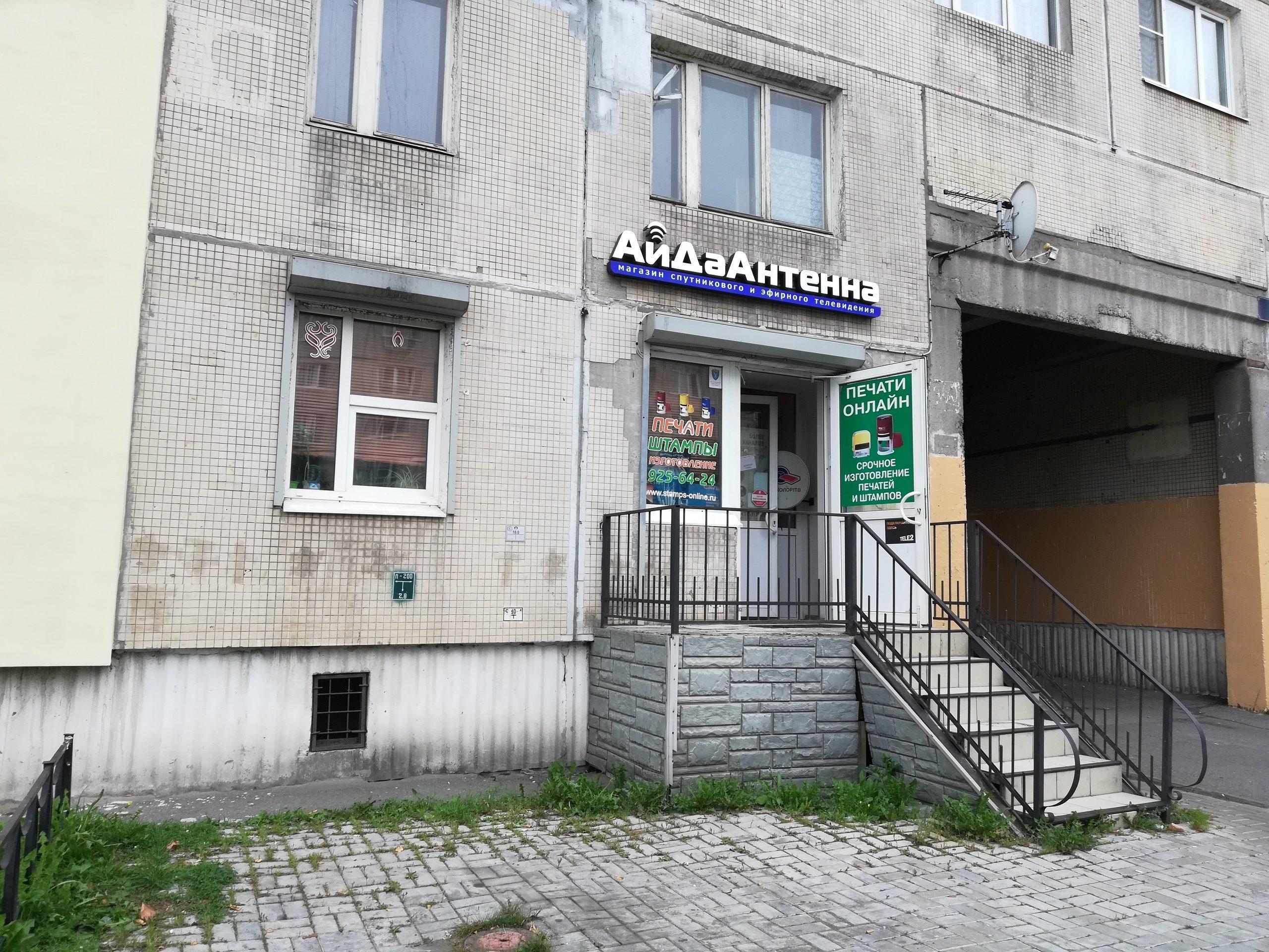 Kupchinskaya-24-1